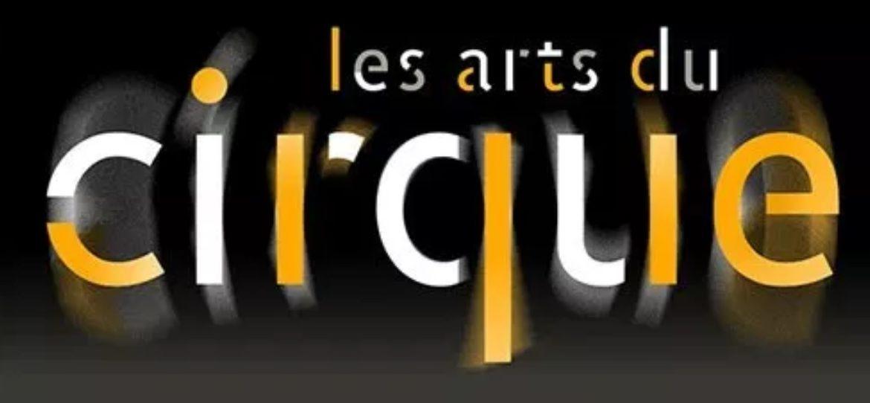 Arts du cirque.jpg